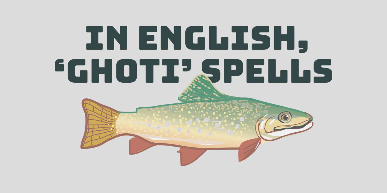 English spelling is crazy.