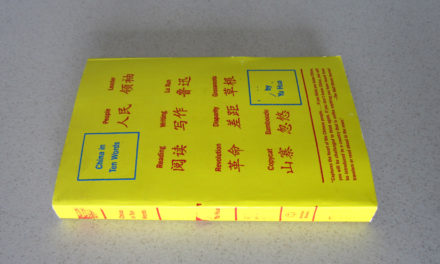 Review of China in Ten Words by Yu Hua (translated by Allan H. Barr)