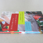 Review of Dreaming in Chinese by Deborah Fallows