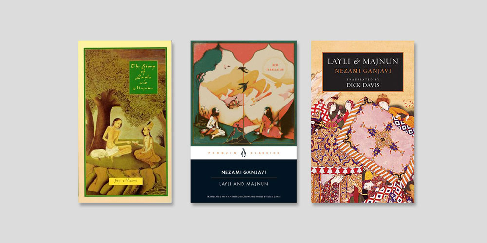 How can I read Layla and Majnun in English?